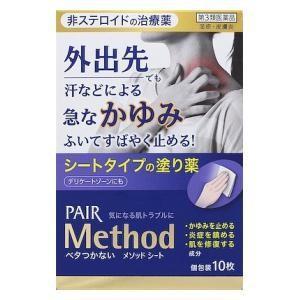 (第3類医薬品) ライオン メソッド シート 10枚  返品種別B|joshin