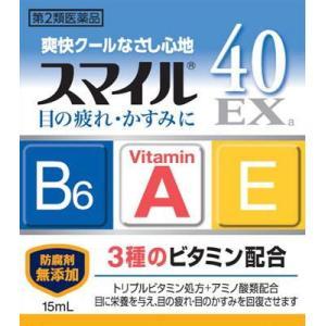 (第2類医薬品) ライオン スマイル40EX 15ml  返品種別B|joshin