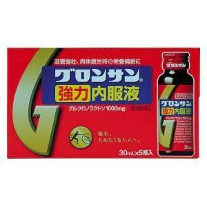 (第3類医薬品) ライオン グロンサン強力内服液 30ml×5本  返品種別B|joshin