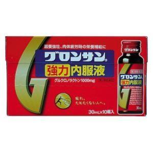 (第3類医薬品) ライオン グロンサン強力内服液 30ml×10本  返品種別B|joshin