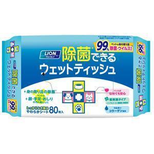 ペットキレイ 除菌できるウェットティッシュ ラ...の関連商品8