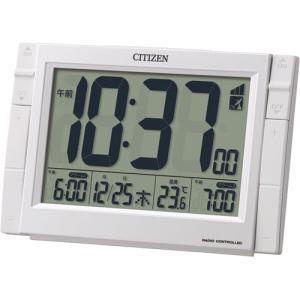 シチズン 電波目覚まし時計パルデジットワイドDS 8RZ150-003 返品種別A joshin