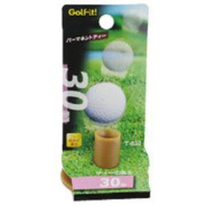 ライト パーマネントティー 30mm Golf ...の商品画像