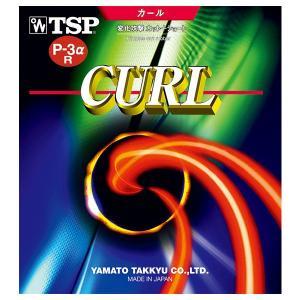 ティーエスピー 卓球ラバー(レッド) TSP カールP‐3αR OX TSP-020533-0040...