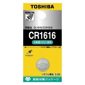 東芝 リチウムコイン電池×1個 TOSHIBA...の関連商品1