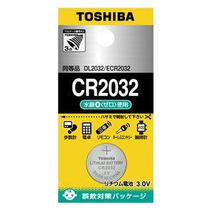 東芝 リチウムコイン電池×1個 TOSHIBA...の関連商品2