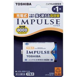 東芝 ニッケル水素電池単1形(1本入) TOS...の関連商品3