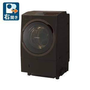 (標準設置 送料無料) 東芝 12.0kg ドラム式洗濯乾燥機(右開き)グレインブラウン TOSHIBA TW-127X8R-T 返品種別A