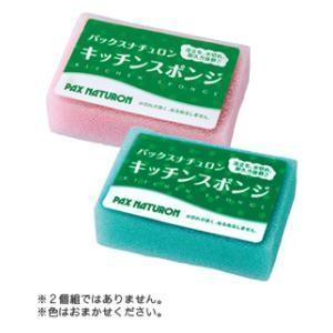 パックスナチュロン キッチンスポンジ 1個 太陽油脂 パツクスナチユロンキツチンスポンジ 返品種別A|joshin