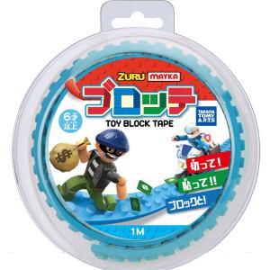 タカラトミーアーツ MAYKA ブロッテ S ライトブルー 返品種別B|joshin