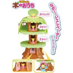 タカラトミー こえだちゃん こえだちゃんの木のおうち 返品種別B|joshin
