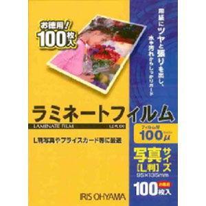 アイリスオーヤマ ラミネートフィルム 100μ 写真L版サイズ 100枚入り LZ-PL100 返品種別A joshin