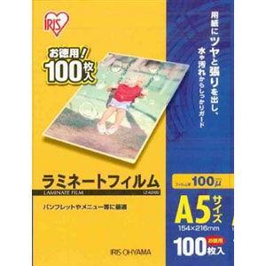 アイリスオーヤマ ラミネートフィルム 100μ A5サイズ 100枚入り LZ-A5100 返品種別A joshin