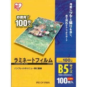 アイリスオーヤマ ラミネートフィルム 100μ B5サイズ 100枚入り LZ-B5100 返品種別A joshin