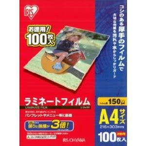 アイリスオーヤマ ラミネートフィルム 150μ A4サイズ 100枚入り LZ-5A4100 返品種別A joshin