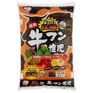 アイリスオーヤマ ペレット牛ふん堆肥 (14L...の関連商品3