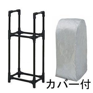 アイリスオーヤマ タイヤラック(カバー付) IRIS 軽トラ...