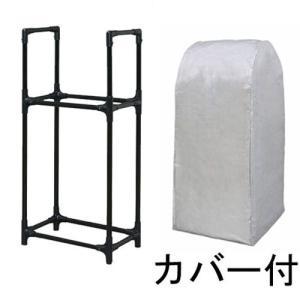 アイリスオーヤマ タイヤラック(カバー付) IRIS 軽・コ...