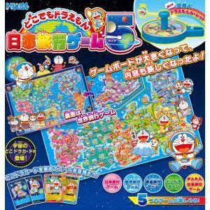 エポック社 どこでもドラえもん 日本旅行ゲーム5ボードゲーム 返品種別B