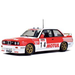 アオシマ 1/ 24 BEEMAX No.18 BMW M3 E30 '89ツール・ド・コルスラリー仕様(05061)プラモデル 返品種別B