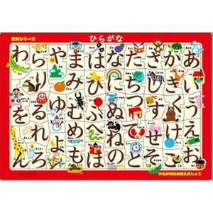 アポロ社 ピクチュアパズル ひらがな 46ピース...の商品画像