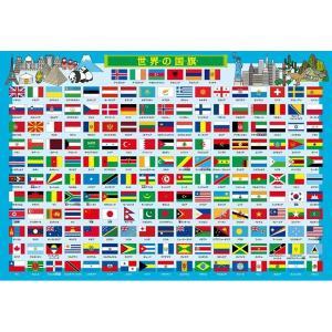 アポロ社 ピクチュアパズル ステップ脳シリーズ まなび脳 国旗だいしゅうごう! 85ピース 返品種別B|joshin
