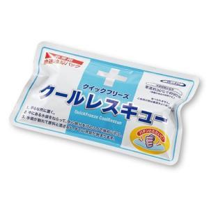 サンケイ商事 急速冷却パック クイックフリーズ クールレスキュー 617-001320-00 8-7...