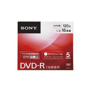 在庫状況:在庫僅少/◆デジタル放送時代のCPRM対応(ビデオ用DVD-R)◆インクジェットプリンター...
