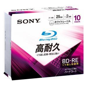 ソニー データ用 2倍速対応BD-RE 10枚パック 25GB ホワイトプリンタブル SONY 10BNE1DCPS2 返品種別A