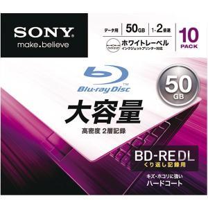 ソニー データ用 2倍速対応BD-RE DL 10枚パック 50GB ホワイトプリンタブル SONY 10BNE2DCPS2 返品種別A