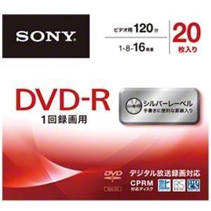 在庫状況:在庫僅少/◆デジタル放送時代に対応したCPRM対応ビデオ用DVD-Rディスク◆レーベル面に...