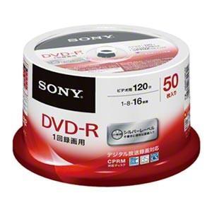 在庫状況:入荷次第出荷/◆デジタル放送時代に対応したCPRM対応ビデオ用DVD-Rディスク◆レーベル...