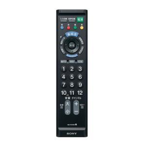 ソニー 大型ボタンリモコン(ブラック) SONY RM-PZ110D-B 返品種別A|joshin