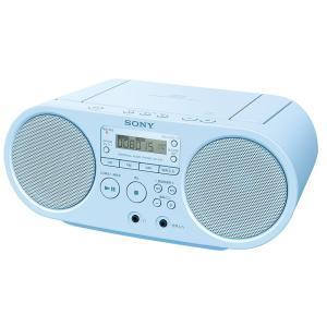 ソニー CDラジオ(ブルー) SONY ZS-S40-L 返品種別A|joshin