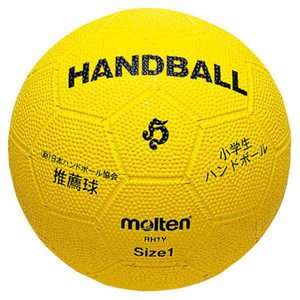 モルテン ハンドボール Molten 小学生ハンドボール 黄 1号球 MT-RH1Y 返品種別A|joshin