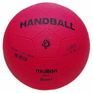 モルテン ハンドボール Molten 小学生ハンドボール 赤 1号球 MT-RH1R 返品種別A|joshin