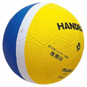 モルテン ハンドボール Molten 小学生ハンドボール 黄x青 1号球 MT-RH1YB 返品種別A|joshin