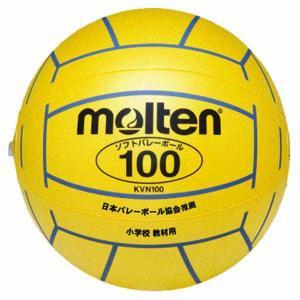 モルテン バレーボール Molten バレーボール(小学校新教材用) 直径約25cm MT-KVN100Y 返品種別A|joshin