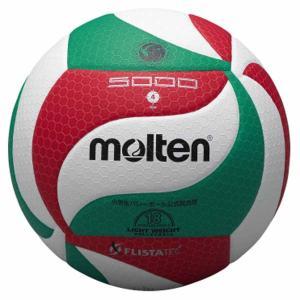 モルテン バレーボール Molten フリスタテック 軽量バレーボール 4号球 (全日本小学生大会公式試合球) MT-V4M5000L 返品種別A|joshin