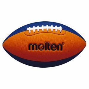 モルテン ラグビーボール Molten フラッグフットボール ジュニア オレンジ×ブルー 横の周囲48〜50cm MT-Q4C2500OB 返品種別A|joshin