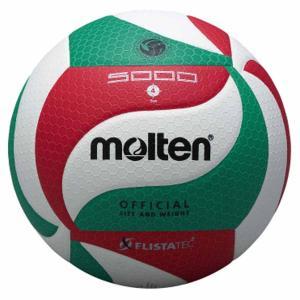 モルテン バレーボール Molten フリスタテック バレーボール 4号球 MT-V4M5000 返品種別A|joshin