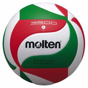 モルテン バレーボール Molten バレーボール 4号球 MT-V4M3500 返品種別A|joshin