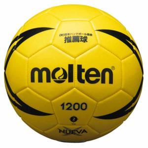 モルテン ハンドボール(イエロー) Molten ヌエバX1200 2号球 MT-H2X1200Y 返品種別A|joshin