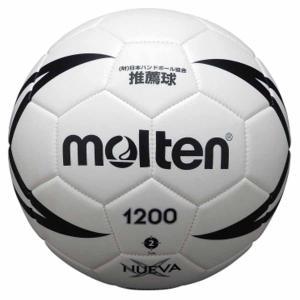 モルテン ハンドボール(ホワイト) Molten ヌエバX1200 2号球 MT-H2X1200W 返品種別A|joshin