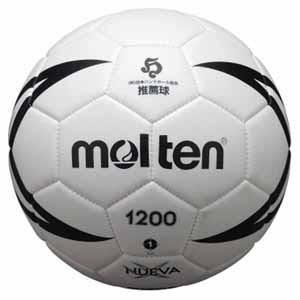 モルテン ハンドボール(ホワイト) Molten ヌエバX1200 1号球 MT-H1X1200W 返品種別A|joshin