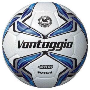 モルテン フットサルボール 4号球(人工皮革) Molten ヴァンタッジオフットサル4000 (シャンパンシルバー×ブルー) F9V4001 返品種別A joshin