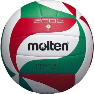 モルテン バレーボール Molten ミシン縫いバレーボール 4号球(レジャー用)白×赤×緑 MT-V4M2000 返品種別A|joshin