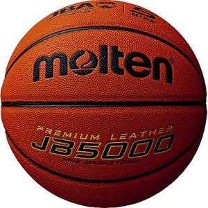 モルテン バスケットボール Molten ミニバスケット大会 公式試合球 5号球 JB5000 MT-B5C5000 返品種別A joshin