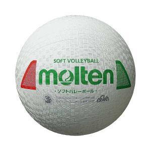 モルテン バレーボール Molten ソフトバレーボール ファミリー・トリム用 WX白赤緑 検定球 MT-S3Y1200-WX 返品種別A|joshin
