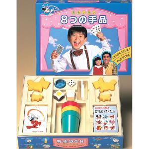 テンヨー 8つの手品 返品種別B|joshin
